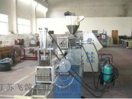 PP/PE塑料薄膜回收清洗造粒线