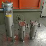 不锈钢袋式过滤器 可定制 袋式过滤器规格