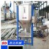 勝達直銷不鏽鋼立式混料機500KG加熱烘乾機廠家
