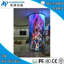 P3室内全彩高清LED圆柱屏商场立柱电子广告显示屏