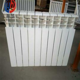出口压铸铝集中供暖暖气片 新型铝材家用压铸铝散热器