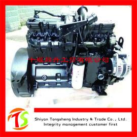 康明斯卡车用140马力3.9排量国二柴油发动机总成