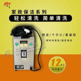 闯王家政保洁蒸汽清洗机 电加热蒸汽清洗机
