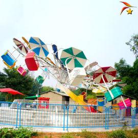 双人飞天游乐设施 公园大型游乐设备厂家