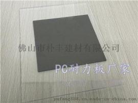 4mm耐力板_4mmpc耐力板_4mmpc板
