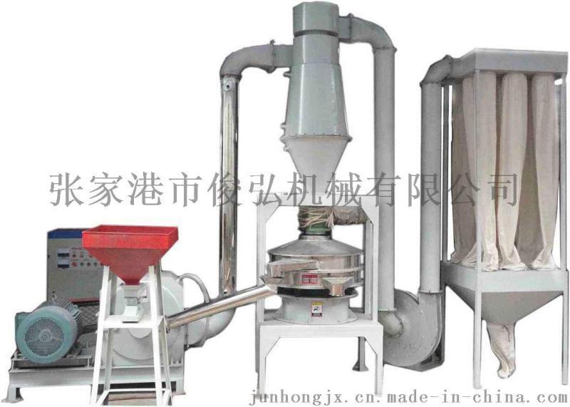 厂家直销塑料型材破碎磨粉一体机 锤式破碎磨粉机