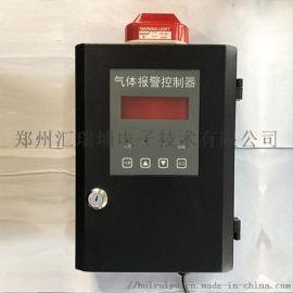重庆工业壁挂式气体报警器报警主机厂家