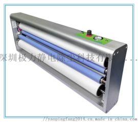TOT薄膜静电除尘机薄膜粘尘机 卷材清洁机