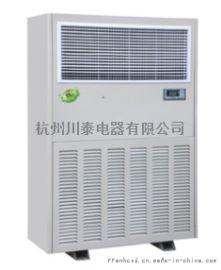 川泰工业湿膜加湿机CJ-12S