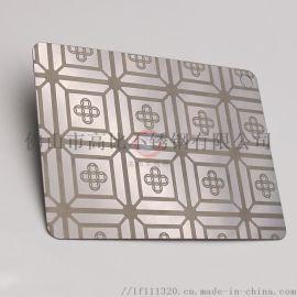 高比不鏽鋼鏡面蝕刻不鏽鋼板 香檳金局部腐蝕不鏽鋼板