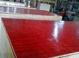 广西胶合板厂家胶合板尺寸规格