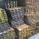 UPN240-300欧标槽钢全规格系列剪刃设计