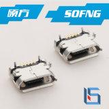 10.0連接器插座 2腳/4腳短體usb母座