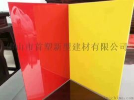 pc广告板-聚碳酸酯扩散板