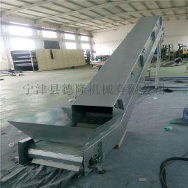 链板转弯输送机 镀锌板式提升机 封闭式垃圾传送带