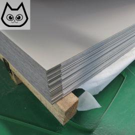 303/Y1Cr18Ni9奥氏体不锈钢板