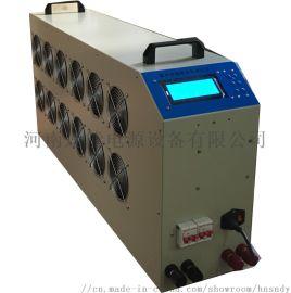 48V110V220V380V500V蓄电池智能放电仪,