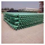 玻璃鋼污水複合管300管道