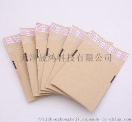 天津牛皮紙復合氣泡信封袋10*14物流氣泡袋