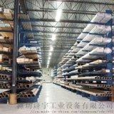 鋁型材、鋼管、不規則長條物品專業存儲架 現貨供應