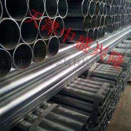供应友发DN32*3.5镀锌管/Q235B镀锌管