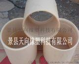 POM材質異形軸套耐磨絕緣尼龍軸套聚甲醛塑料襯套