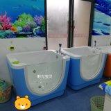 兒童游泳設備,幼兒游泳洗澡館,嬰幼兒游泳池設備
