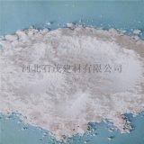 氢氧化钙厂家 试剂用氢氧化钙 粉末氢氧化钙