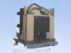 户内高压真空断路器 (ZN63A(VS1)-12系列)