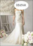 婚纱(HM568)