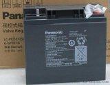 Panasonic12v17AH铅酸UPS蓄电池