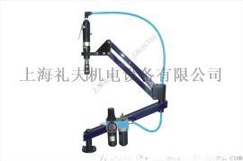 **原装进口气动攻丝机LFQ901-12