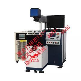 绵阳游仙附近精密金属机械零部件脉冲激光自动焊接机