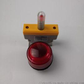 防爆操作指示灯导轨式运行信号灯多色LED灯