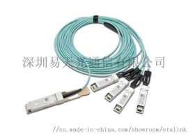 QSFP+ 转 4 SFP+ 有源分支光缆AOC