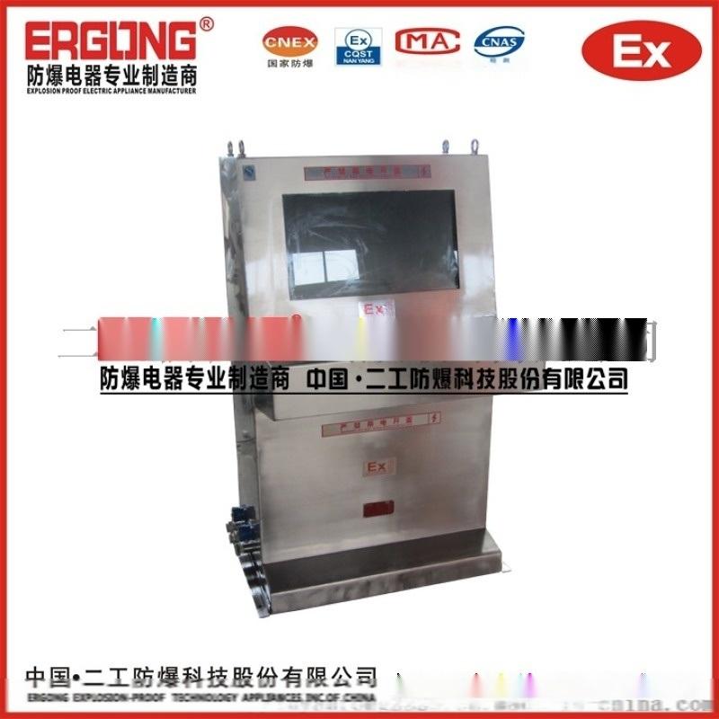 IIC級T6溫度爆炸環境正壓型防爆配電櫃