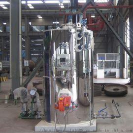 厂家直供小型立式燃油燃气蒸汽锅炉 热水锅炉