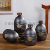 高档泡酒陶瓷瓶 一斤三斤五斤泡酒专用瓶 厂家包装