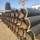 鑫龙日升 聚氨酯发泡保温钢管DN125多少钱一米