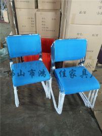 廠家批發電鍍腳帶靠背可疊放軟包絨布培訓辦公椅