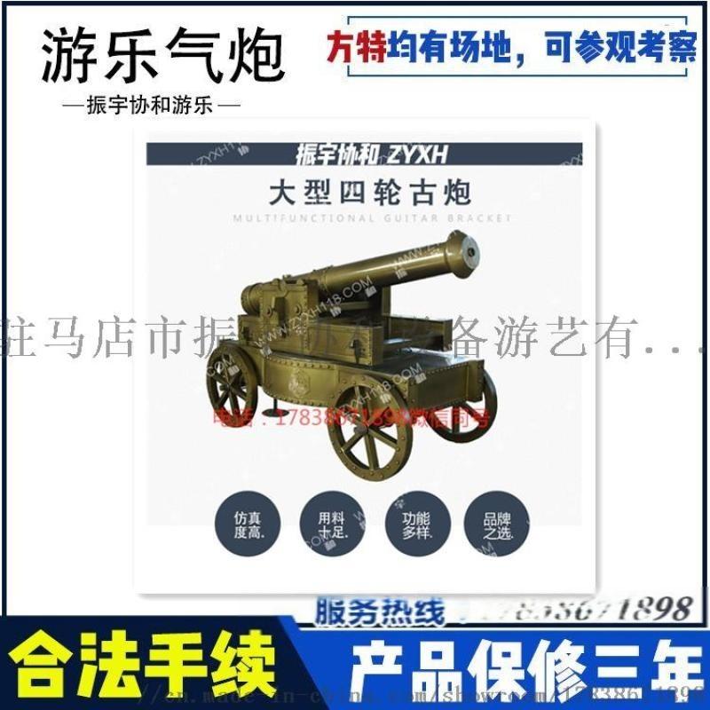 射击体验馆 公园新型游乐气炮枪  气炮枪-古炮