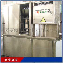 矿泉水灌装生产线 大桶纯净水设备