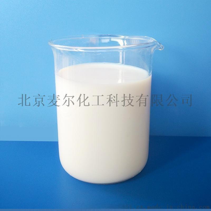 四川循环水处理用消泡剂厂家直销