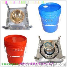 黄岩塑料模具 8升包装桶塑料模具
