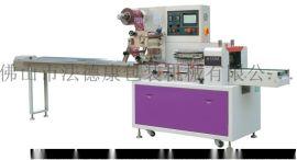 全自动枕式包装机 定制有托牛排自动包装机 食品枕式包装机 包邮