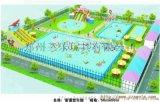 供应陕西支架游泳池水上游乐设备优质生产厂家