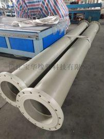 聚丙烯法兰管规格PP法兰管规格PP法兰管型号