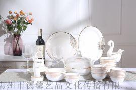 精美陶瓷餐具礼品-爱情海系列