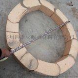 四季火耐材直销二级万能弧耐火砖 一级万能弧
