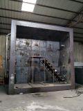 建筑构件耐火垂直炉 详细的定制方案